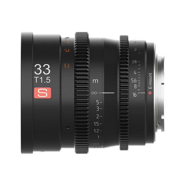 Viltrox 33mm T1.5