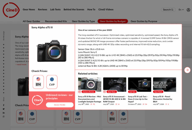 Product detail page in a CineD Gear Guide.