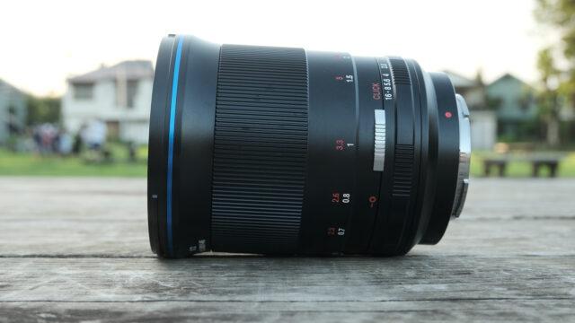 The aperture clutch